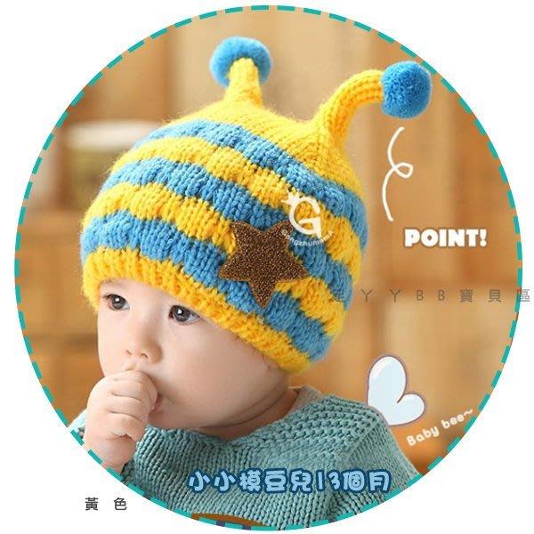 【足丫丫BB寶貝區】韓版 嬰兒童冬季 小蜜蜂護耳帽  加絨保暖毛線帽子 寶寶毛帽 (現貨)