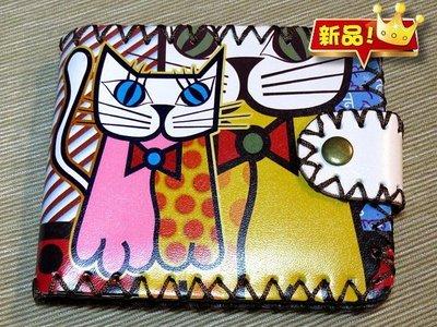 【 金王記拍寶網 】573. 抽象貓 ...