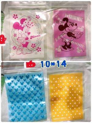 米老鼠 米尼米奇micky夾鏈袋 收納袋 藥袋 旅行包 迪士尼系列用品 綜合10入一組 加厚型 10~14
