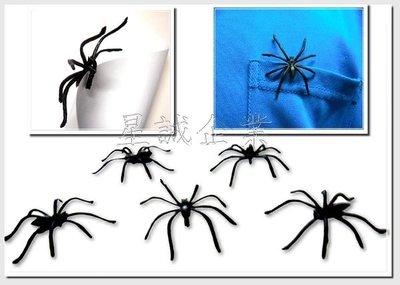 [星誠企業]全新黑色蜘蛛公仔模型《整套100隻110元》(整人玩具/整人道具/整人蜘蛛模型)