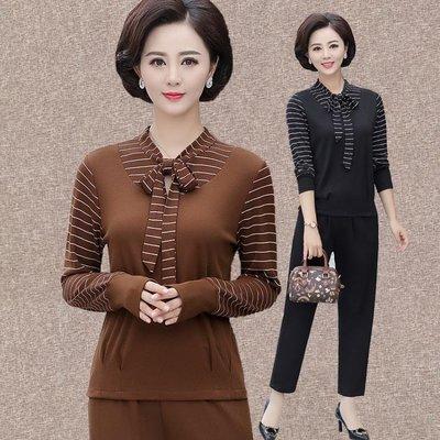 媽媽套裝中老年時尚寬鬆休閒秋季兩件套女針織上衣褲子zzy6057