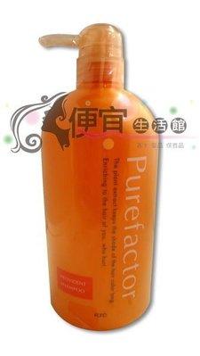 便宜生活館【洗髮精】日本 FORD FPS (新)橘水鮮洗髮精800ML 針對染燙受損髮專用~
