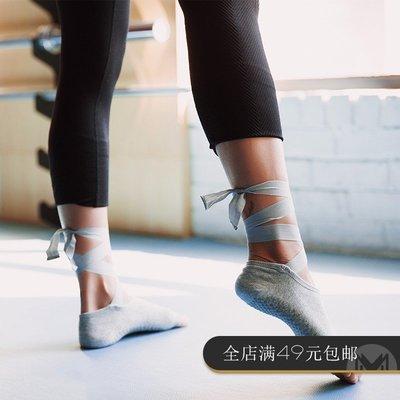 怪力少女專業瑜伽襪耐磨吸濕防滑女士四季可穿五指襪健身運動襪子