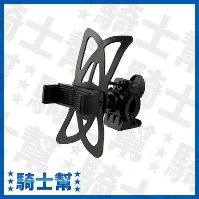 綁帶式 機車手機架 把手固定 把手手機支架 機車手機支架 L02-037-3 重機 機車 腳踏車