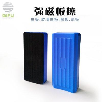絨布強磁性板擦可吸附白板擦 辦公家用教學黑板白板玻璃白板可用強磁力吸附板面擦子可水洗易清潔板擦(尺寸不同價格不同)