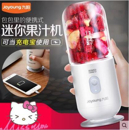 〖起點數碼〗可做行動電源  網紅便攜榨汁機 Joyoung/九陽 JYL-C902