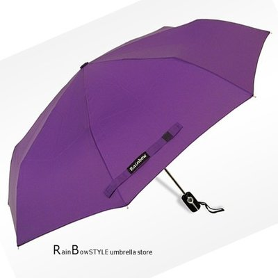 【洋傘職人】㊣RB精品自動傘-41吋大傘面 (紫) / 紳士傘防風傘折傘雨傘遮陽傘洋傘 (免運)