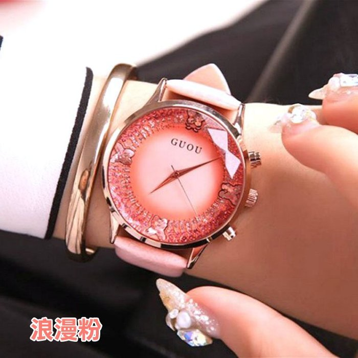 香港古歐正品 GUOU 刀切鏡面蝴蝶水晶刻度 時尚潮流奢華名媛風 亮面皮帶女腕錶
