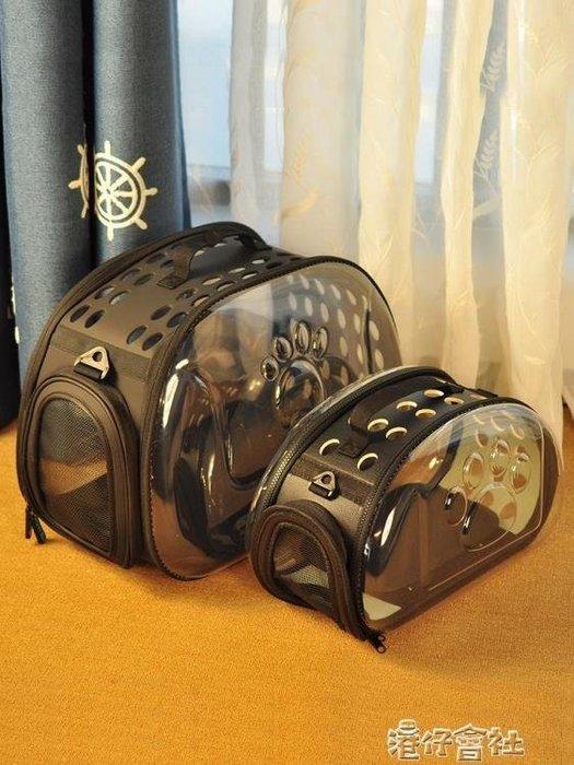 夏季貓包寵物外出包透明貓咪背包貓籠子便攜包狗包太空包艙包 尚美優品