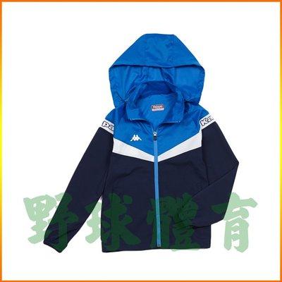 KAPPA 兒童中版外套 藍白灰  304TWR0-918