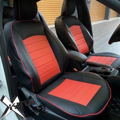 【數碼5D車配職人】數碼王椅套-條紋真皮全包款 Yaris椅套 RAV4椅套 ALTIS椅套 camry椅套 CHR椅套