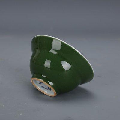 ㊣姥姥的寶藏㊣ 軍綠單色釉折腰杯功夫茶杯上海博物館款古瓷器文革廠貨古玩收藏品