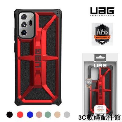 UAG 抗衝擊防摔殼三星Note 20 Ultra S20+ Plus Note20+UAG至尊皮紋保護殼手機殼