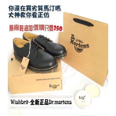 【~希望~完美馬汀】→24小時出貨七天鑑賞免運← 全新 Dr. Martens 1461 3孔 低筒 黑色 硬皮