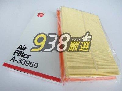 938嚴選 LS460 2006- E...