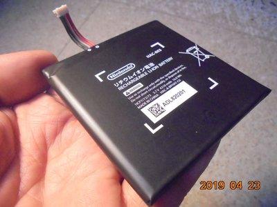任天堂 Switch主機電池/內置電池/平板電池/鋰電池 DIY&維修&更換 直購價600元 桃園《蝦米小鋪》
