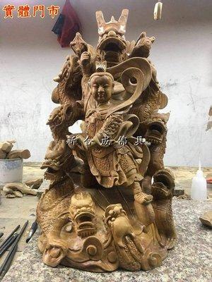 新合成佛具木雕 頂級樟木 安金彩繪 1尺3各種尺寸九龍太子 中壇元帥 佛桌神桌佛櫥神櫥佛像神像各種神尊