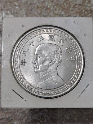 民國38年1圓銀幣(高仿)(直3.9公分、重27克)古董藝術硬幣紀念鑑賞,每枚300。