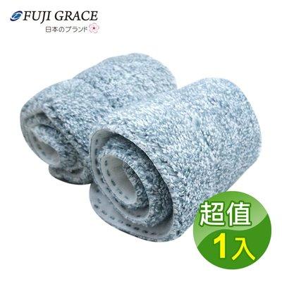 【FUJI-GRACE 日本富士雅麗】不沾手渦輪式火箭拖把補充布 拖把布 清潔布 好更換 加強縫線不易脫落(1入)