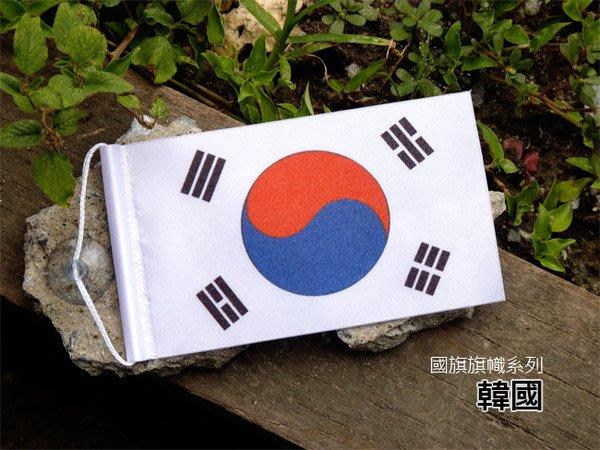 【衝浪小胖】韓國國旗旗幟/國旗/國家/徽章/獎章/紀念/Korea/各國均有販售