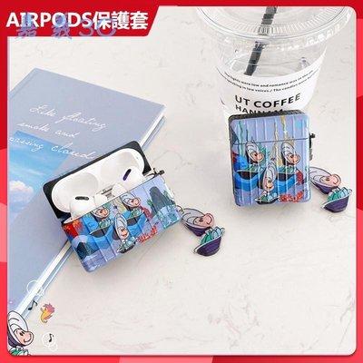Airpods 2 牡蠣寶寶 卡通吊飾 耳機套 可愛 卡通 無線耳機套 Airpods Pro IU 同款 蘋果耳機套