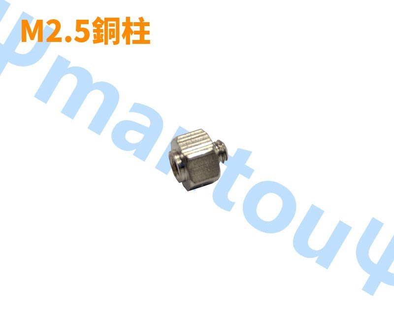 M2.5銅柱 筆電 M.2 PCIe SSD 銅柱.(宏碁筆電銅柱,聯想筆電銅柱)