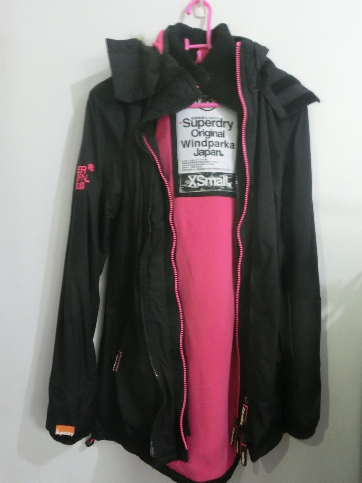 Superdry Original Windparka Japan 黑色 連帽防風外套 XS