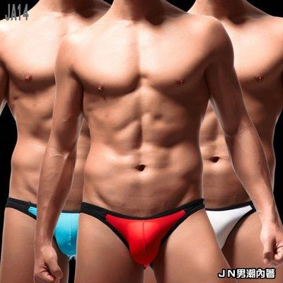 .JN男潮內著.【JA14_77】【M.L.XL.XXL號】公司貨/冰絲/運動風/低腰/U凸/三角褲/內褲/男內褲