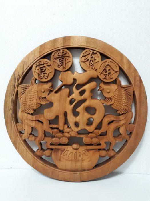 【九龍藝品】香樟木 ~ 原木雕刻  富貴有余.2隻魚.大福氣  46(2)