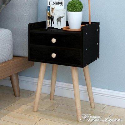 實木腿個性床頭櫃簡約現代收納小櫃子簡易...