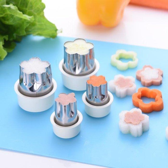 家用水果蔬菜模具花不銹鋼花型面片壓花切花器餅干印花模