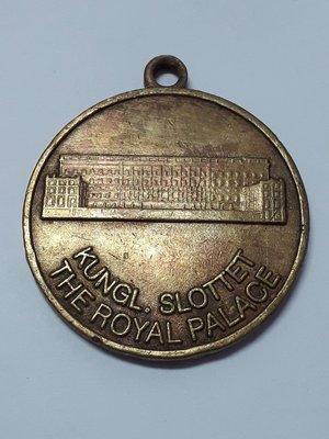 瑞典皇宮與斯德哥爾摩市政府紀念章