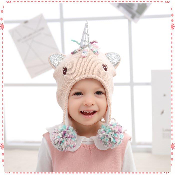 貝克比比屋☆秋冬款 可愛的立體獨角獸毛線帽/嬰幼兒毛線帽*6m-2、2-5y