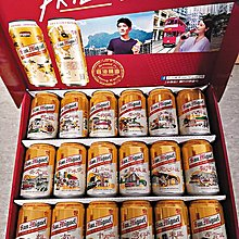 生力啤酒70周年限定罐18罐紀念套裝 + 環保袋