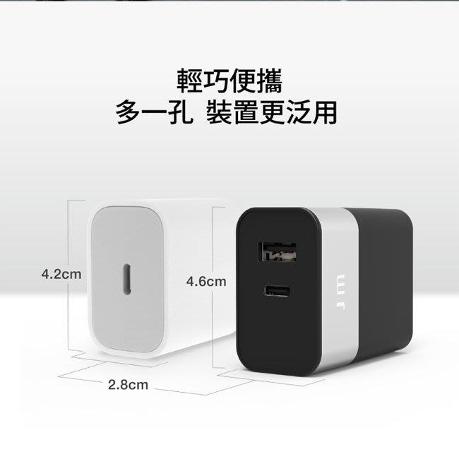台灣發貨  Just Mobile AluPlug Pro 鋁質雙埠急速充電器 (附線全配組) 快充 快速充 充電器