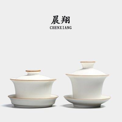 小花精品店-陶瓷蓋碗定窯亞光三才無光蓋...