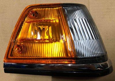 清倉中 HONDA 喜美 CIVIC 12V 86-87年 角燈 右 RH 方向燈【各式汽車材料】
