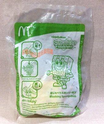 日本 2011 麥當勞 兒童餐 玩具 海綿寶寶 blushing spongebob 害羞臉紅 海綿寶寶 公仔 玩偶