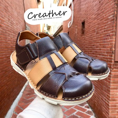 MIT羽量級護趾牛皮氣墊涼鞋(男用)