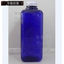 《宇煌》樣品瓶乳液瓶1000ml方形PET瓶空瓶空罐洗髮精瓶保養品容器黑色塑膠蓋+藍色方瓶分裝瓶_RdRR