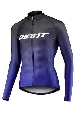 2020 全新 公司貨 捷安特 GIANT RACE DAY 輕刷毛男款自行車長袖車衣