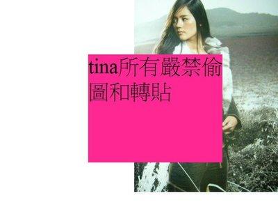 擁抱太陽的月亮』韓佳人韓國絕版冬季少女服裝目錄
