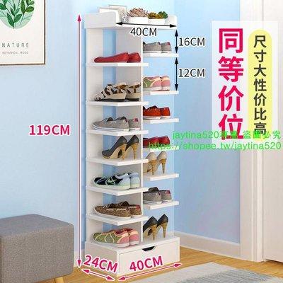 【新品優惠2A】省空間鞋架多層簡易門口家用經濟型鞋柜置物收納架子宿舍窄小鞋柜