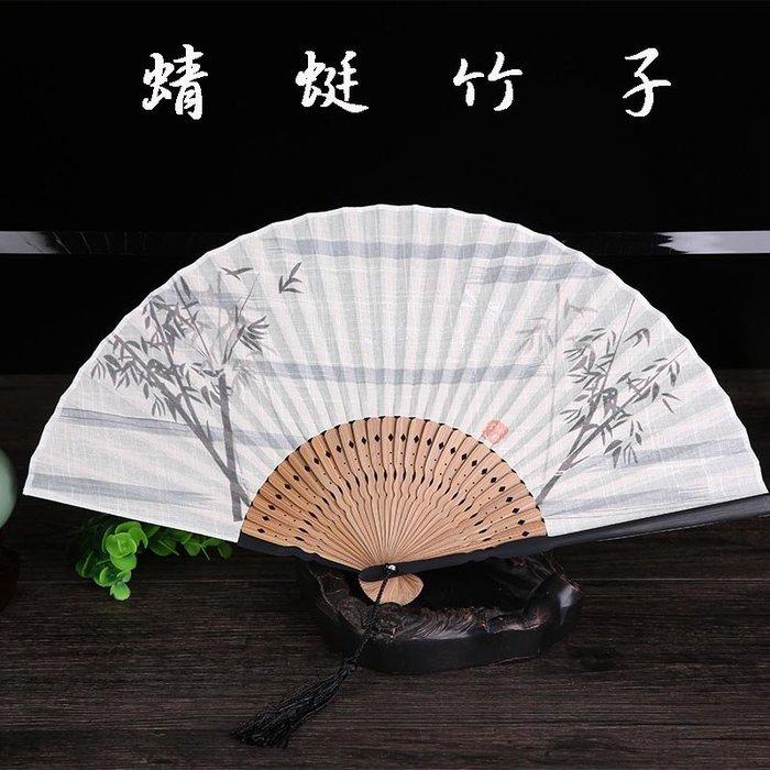 中國風禪意日式和風折扇子竹柄和服扇棉麻扇蜻蜓水墨意境清空涼(極品棉麻折扇)--贈送市價50元的精美扇套