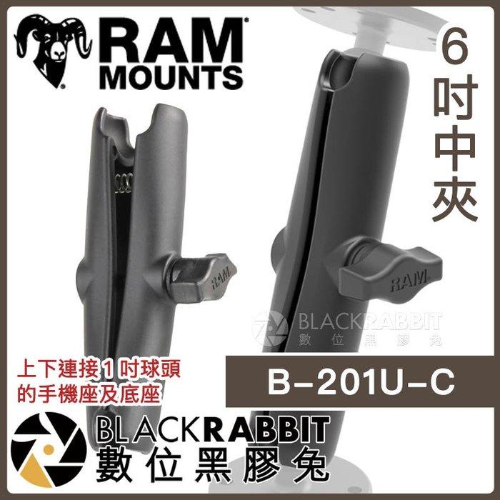數位黑膠兔【 RAM-B-201U-C 6吋 中夾 】 Ram Mounts 機車 摩托車 手機架 231ZU 202U
