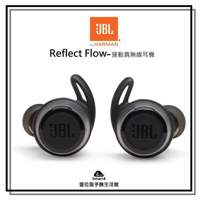 【台中愛拉風藍芽耳機專賣店】門號價1990起JBL Reflect Flow 真無線藍牙5.0耳機 路跑腳踏車 防汗防水