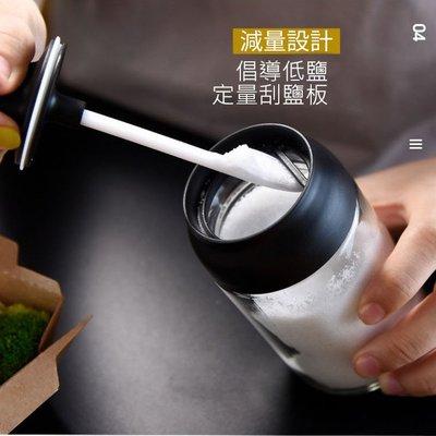 快速出貨 特價 勺蓋一體調味瓶 調味罐 料理油罐 蜂蜜瓶 一體式調味罐