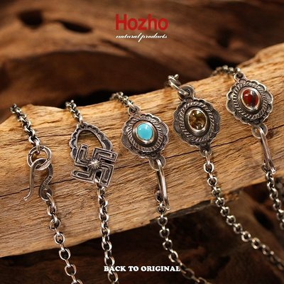 Back to Original 三款現貨【Hozho】日產 老品的氛圍 作舊卍字松石銀鉤銀鍊