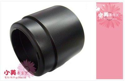 *╮小美 CANON相機 鏡頭遮光罩【可反扣】 EF 100mm F2.8 Macro USM 百微 相容原廠ET-67 台中市