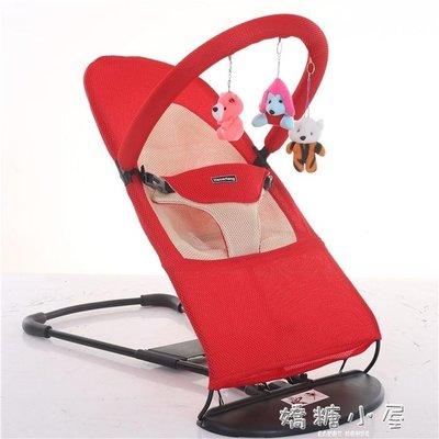 嬰兒哄睡哄寶神器寶寶新生搖搖椅兒童折疊哄娃躺椅0-1-2歲均碼